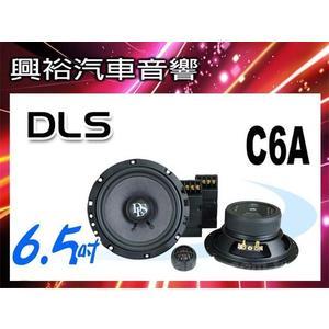 【DLS】C6A 古典型6.5吋 分音二音路喇叭