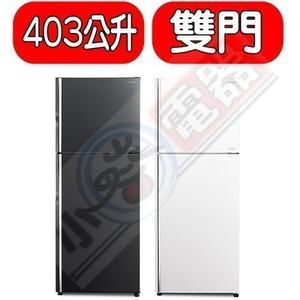 日立【RG409GGR】403公升雙門冰箱(與RG409同款)GGR琉璃灰 優質家電