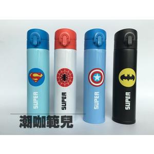 復仇者聯盟保溫杯 美國隊長水杯超人蜘蛛人蝙蝠俠保溫杯 彈蓋式不鏽鋼隨行杯【潮咖範兒】