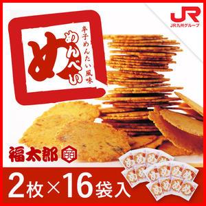 日本 福太郎仙貝 明太子 福岡九州博多土產 2枚裝*16袋 餅乾【小福部屋】