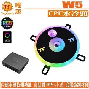 [地瓜球] 曜越 thermaltake Pacific W5 RGB CPU 水冷頭