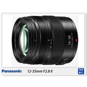 Panasonic G X 12-35mm F2.8 II 二代 (12-35,台灣松下公司貨)【24期0利率,免運費】
