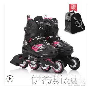 Rollerblade兒童輪滑鞋溜冰鞋兒童全套裝直排輪可調男滑冰 【新品特惠】 lx