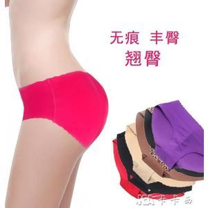 豐臀內褲女假屁股臀部加厚一片式無痕提臀內褲女 翹臀褲美臀 卡卡西