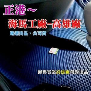 莫名其妙倉庫【4G003 單層海馬腳踏墊】19 Focus Mk4 正海馬 公司出品 立體蜂巢格 ST Line
