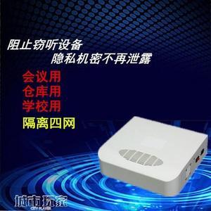 屏蔽器 抵押車載手機GPS信號檢測反竊聽監聽探測儀2-4G抗干擾屏蔽器設備 城市玩家