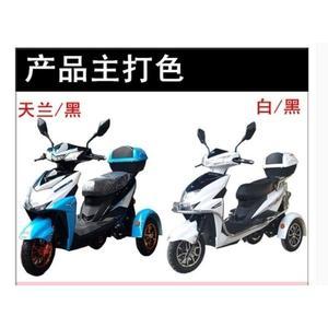 電動車新款 電動三輪代步車外賣車單人雙人三輪車接送孩子車父母 igo城市玩家