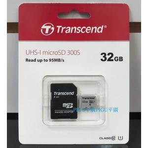 含轉卡 創見 Transcend micro SD 卡 SDHC 32G 平廣 TF U1 C10 300S 32GB 記憶卡 保5年