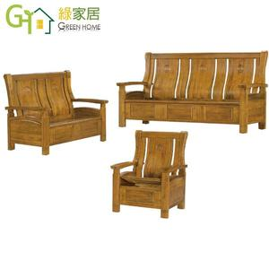 【綠家居】傑威尼 典雅風實木沙發椅組合(1+2+3人座+可掀式內部收納層格)
