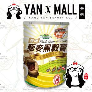 【妍選】ProFamily 普羅家族 有機藜麥黑穀寶 (800g/罐)