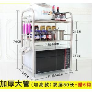 廚房置物架微波爐架子304不銹鋼收納用品【加高款雙層50長+6鉤】