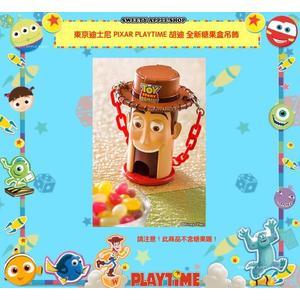 (現貨&樂園實拍)  東京迪士尼 樂園限定 皮克斯 PLAYTIME 玩具總動員 胡迪 全新糖果盒吊飾