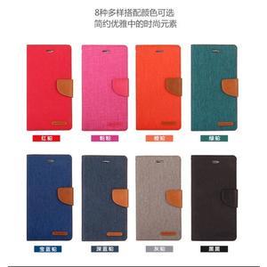 88柑仔店-- 韓國goospery 三星 Galaxy J7 Pro 2017版手機套保護皮套三星J3 Pro翻蓋商務耐用帆布