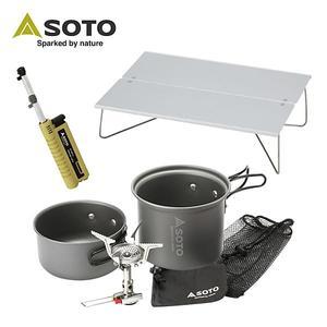 【超值組合】SOTO 攻頂登山爐組SOD-320CC+SOTO 鋁合金摺疊桌 ST-630+SOTO 伸縮點火器ST-407LV