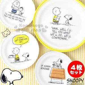 〔小禮堂〕Snoopy 史努比 日製陶瓷食器盤《1大3小.查理布朗.24cm&15.5cm》日本YAMAKA精緻陶瓷4979855-20122