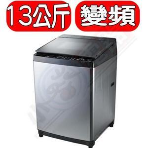 TOSHIBA東芝【AW-DG13WAG】13公斤勁流双飛輪洗衣機