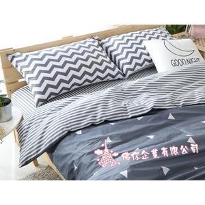 簡約北歐風 加大雙人 思緒條紋 ikea 清新床包 黑白 6尺 薄床包組 精梳棉 條紋 訂做被單 佛你企業