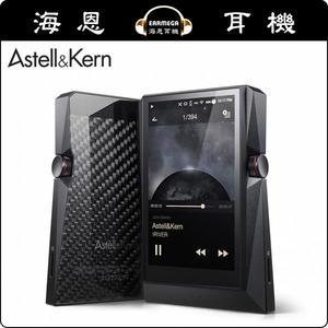 【海恩數位】Astell&Kern AK380 黑色版 旗艦隨身數位播放器 德錩公司貨