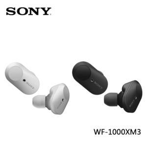 【領卷再折200+24期0利率】SONY WF-1000XM3 真無線 降噪 耳機  (銀/黑) 兩色 公司貨