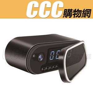 Z10 高清WIFI 夜視 電子鐘 針孔鬧鐘 針孔攝影機 1080P 遠端無線攝像機 攝影機 密錄 蒐證