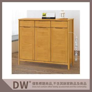 【多瓦娜】19058-514004 米堤柚木4尺鞋櫃(588)