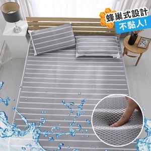 鴻宇 涼墊涼蓆 水洗6D透氣循環床墊 雙人加大+枕墊2入 可水洗 矽膠防滑