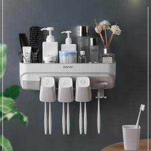 衛生間牙刷架置物架吸壁掛墻式免打孔多功能洗漱口杯架套裝刷牙杯CC2088『美好時光』