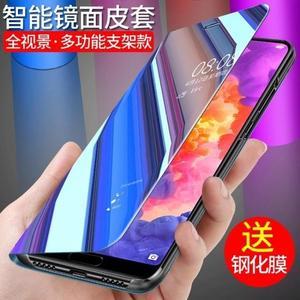三星A7(2018)手機殼翻蓋A8plus/A6 /A5/A3智能皮套鏡面全包男女