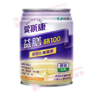 【愛斯康 益膳即飲 鉻100】原味 237mlx24罐 【買五箱送一箱】添加鋅、鎂、鉻 營養品