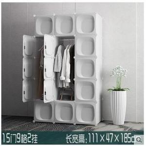 簡易衣櫃仿實木組裝塑料衣櫥臥室儲物櫃簡約現代經濟型推拉門衣櫃【15門9格2掛】