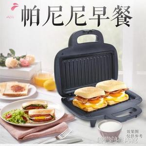 日本bruno帕尼尼機三明治早餐機家用烤面包漢堡煎蛋不黏鍋煎牛排 YDL