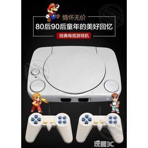 任天堂紅白游戲機家庭黃卡手柄雙人電視游戲機電視紅白機FC插卡 玩趣3C