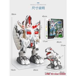 遙控玩具兒童遙控恐龍玩具電動霸王龍仿真動物模型男孩感應變形機器人金剛 JDCY潮流站