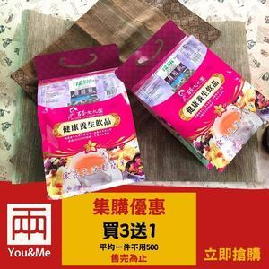 [限時] 滿三包再送1包-健康養生茶 玉山薊茶(雞角刺)100入/包