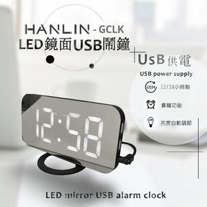 HANLIN-GCLK 兩用數字LED鏡面USB鬧鐘 USB供電 桌上掛壁時鐘 電子鐘 LED時鐘 電子時鐘 數字鐘