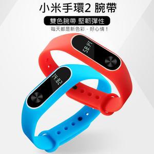 小米手環2 雙色腕帶 替換帶 加贈保護貼1組2片入