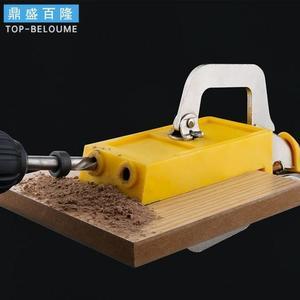 木工斜孔器 定位器 開孔器堵頭蓋螺絲釘木工斜孔鏈接夾持工具開孔【蘇迪蔓】