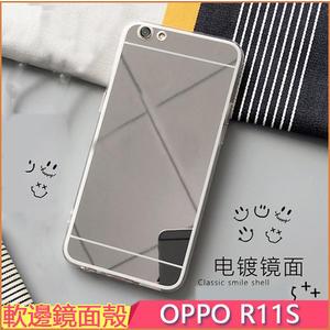軟邊鏡面 OPPO R11s Plus 手機殼 防摔 全包邊 R11s 保護殼 電鍍 簡約 R11s+ 手機套 r11s plus 保護套