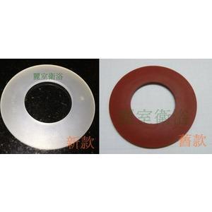 【麗室衛浴】德國原裝 SANIT  排水器矽膠 止水皮