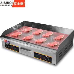 電扒爐商用鐵板燒設備電平趴鍋煎烤燒商用手抓餅機器 MKS卡洛琳