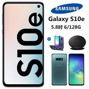 三星 Samsung Galaxy S10e 5.8吋 6G/128G 0極限全螢幕 深度防水 也有S10 plus