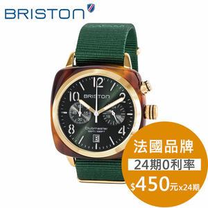 BRISTON 手錶 原廠總代理  15140.PYA.T.10.NBG  綠色 時尚帆布錶帶 男女 生日情人節禮物