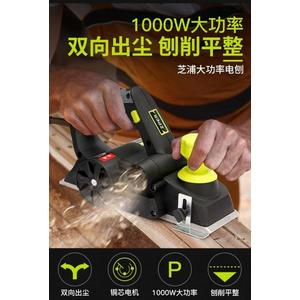 芝浦電刨家用小型多功能手提臺式木工刨木工工具電動刨子壓刨刀機 夏洛特 XL