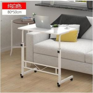 宿舍桌子 電腦桌 床上書桌 床邊桌 移動升降桌【80-50白色】