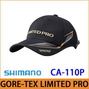 橘子釣具 SHIMANO GORE-TEX®防雨釣魚帽 CA-110P#黑