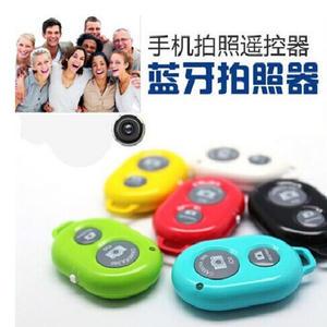 手機藍牙遙控自拍器 藍牙 遙控器 自拍神器 遙控器 無線遙控器 iPhone 安卓 通用