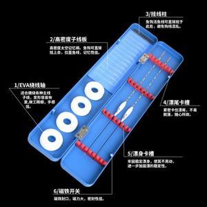 多功能漂盒魚漂盒釣魚魚線子線盒魚具用品浮漂盒釣魚浮標盒收納