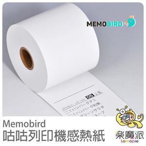 MEMOBIRD 咕咕迷你列印機專用感熱紙  熱感列印 小列印機 療癒塗鴉 便條紙 卡片 WIFI 遠端