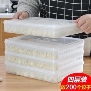 水餃盒冰箱保鮮收納盒餃子托盤冷凍盒餛飩盒