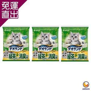 Unicharm日本消臭大師 消臭礦砂 綠茶香5L X 3包入【免運直出】